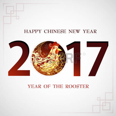 nouvel-an-chinois-2017