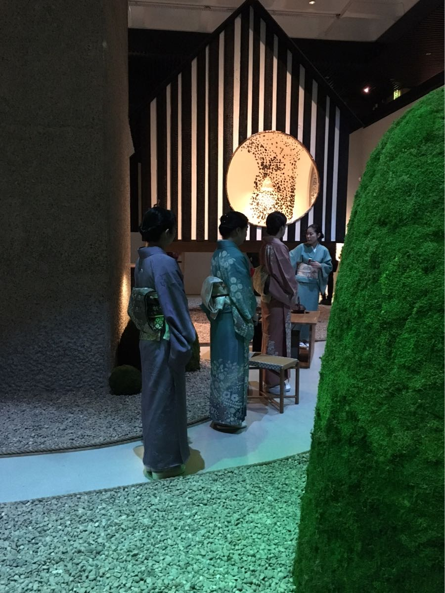 Tea Ceremony, The Japanese House Exhibition, Barbican Center, London
